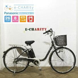 電動自転車 ママチャリ Panasonic ビビDX ブラウン 26インチ【KC100】【神戸】