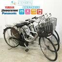 【訳あり】【最安モデル】子供乗せ取付可 新基準モデル 中古電動自転車 Panasonic YAMAHA BRIDGESTONE ママチャリ 26…