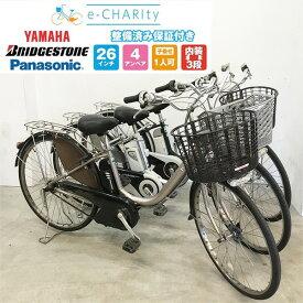 【訳あり】子供乗せ取付可 中古電動自転車 Panasonic YAMAHA BRIDGESTONE ママチャリ 26インチ 整備済み車体 【 中古 電動アシスト 横浜 神戸 安い 訳あり 】
