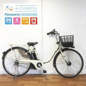 電動自転車 ママチャリ Panasonic ビビスタイルDX アイボリー 26インチ【YY030】 【横浜】