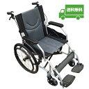 【高級感のあるブラック】【極上のワインレッド】Nice Way(ナイスウェイ) 自走式折りたたみ 車椅子【座面幅約46cm】…