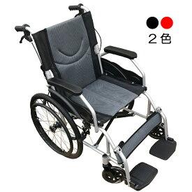 【高級感のあるブラック】【極上のワインレッド】Nice Way(ナイスウェイ)自走式車椅子 自走式 車椅子 折り畳み 自走式折りたたみ【座面幅約46cm】【ゆったりサイズ】【ノーパンクタイヤ】【介護・介助 兼用】【介助ブレーキ付き】