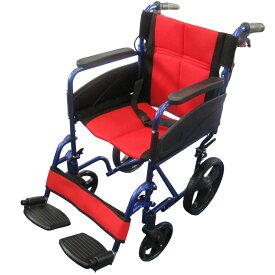 【ゆったりサイズののびのび車椅子】折りたたみ式 車椅子 Nice Way2(ナイスウェイ) 【座面幅約46cm】【簡易式】【軽量】【介護・介助用】【介助ブレーキ】