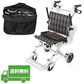 お買い物マラソン割引きクーポン対応!折りたたみ式 車椅子 Nice Way(ナイスウェイ) 【座面幅約40cm】 【簡易式】 【軽量】 【コンパクト】 【介護・介助用】 【介助ブレーキ付き】 【アルミ】