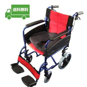 お買い物マラソン割引きクーポン対応!【ゆったりサイズののびのび車椅子】折りたたみ式 車椅子 Nice Way2(ナイスウェイ)【3Dクッション付き】 【座面幅約46cm】 【簡易式】 【軽量】 【介