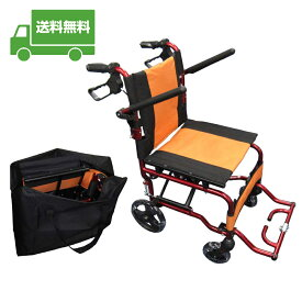 【軽い・丈夫・コンパクト】 折りたたみ式 車椅子 Nice Way4(ナイスウェイ) 【座面幅約40cm】 【簡易式】 【軽量】【介護・介助用】【介助ブレーキ付き】 【アルミ】