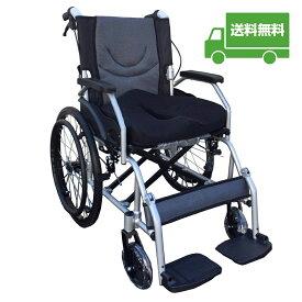 【高級感のあるブラック】【極上のワインレッド】【 3Dクッション付き】Nice Way(ナイスウェイ) 自走式折りたたみ 車椅子【座面幅約46cm】【ゆったりサイズ】【簡易式】【ノーパンクタイヤ】【自走式、介護・介助兼用】【介助ブレーキ付き】