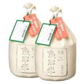 米 10kg 極上魚沼産コシヒカリ お米 送料無料 令和2年産 こしひかり 5kg x2袋 特A 高級米 ギフト のし対応可 精米 白米