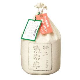 新米 5kg 極上魚沼産コシヒカリ お米 送料無料 令和2年産 こしひかり 特A 高級米 ギフト のし対応可 精米 白米