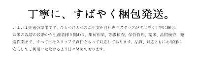 【お米】極上魚沼産コシヒカリミニ2.5kg平成30年産米/こしひかり高級米ギフト送料無料北海道四国九州へは追加送料500円