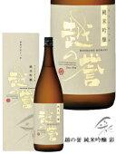 越の誉純米吟醸彩1800ml原酒造日本酒