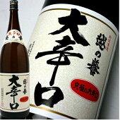 [産直新潟県]普通酒「越の誉大辛口」1.8L