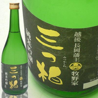 越乃柏露 三つ柏 純米吟醸酒720ml 柏露酒造