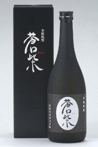 本格焼酎 蒼紫 黒ボトル 720m