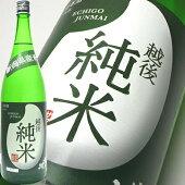 吉乃川越後純米瓶純米1800ml
