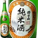 朝日山 純米酒1.8L 朝日酒造 日本酒 純米酒 あす楽対応 日本酒 お酒 ギフト プレゼント 贈答 贈り物 おすすめ 新潟 熱…