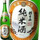 朝日山純米酒1.8L