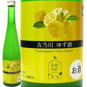 吉乃川ゆず酒SakeCafe(サキカフェ)500mlゆずのお酒