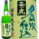 越乃景虎名水仕込特別純米酒1.8L諸橋酒造