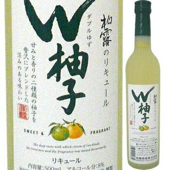 越乃柏露 W柚子(ダブルゆず)500ml 柏露酒造 ゆず酒 リキュール お酒 日本酒