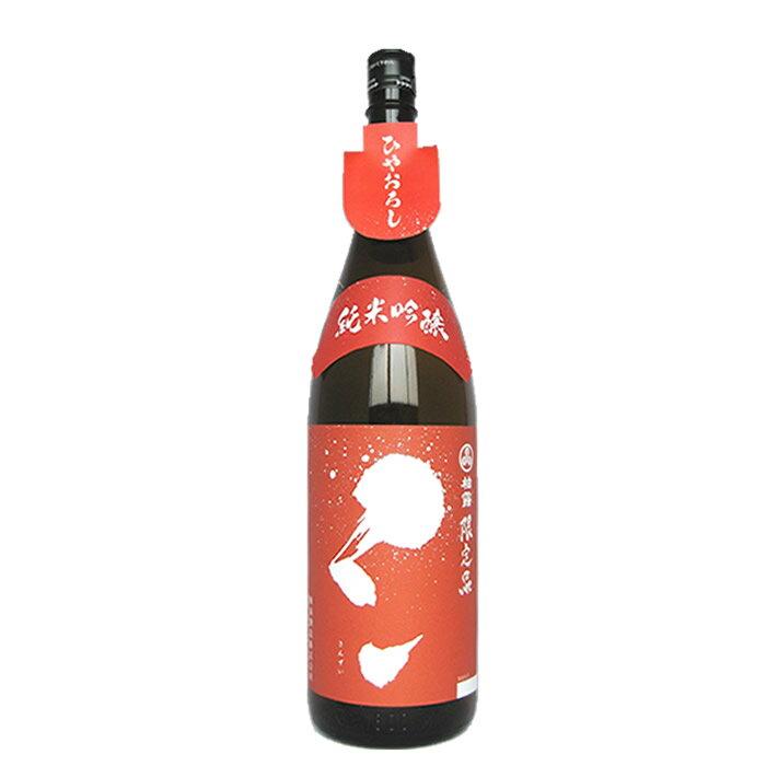 日本酒 ひやおろし 秋の限定酒 柏露 さんずい 純米吟醸ひやおろし1.8L柏露酒造 秋の日本酒ひやおろし 純米吟醸酒