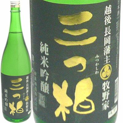 越乃柏露 三つ柏 純米吟醸酒1800ml 柏露酒造