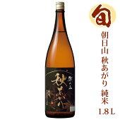 【予約限定】朝日山ひやおろし吟醸酒720ml朝日酒造