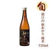 【予約限定】朝日山ひやおろし純米吟醸酒720ml朝日酒造