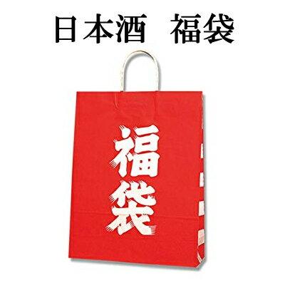 日本酒 福袋 飲み比べセット 1.8L×5本入り 当店で一番値段が安い飲み比べセットが福袋ととして発売 お値段の安さにこだわりました 新潟の辛口が揃った越後銘門酒会の人気酒が集合!とか言って 期待のハードル低めでお願いします(笑)