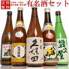【秋】季節で変わる日本酒飲み比べセット720ml×5本【RCP】【02P22Nov13】