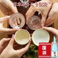 日本酒復興福袋ふっこう「復袋」5,000円720ml×3本送料無料新潟日本酒日本酒地酒支援日本復興ZOOMオンライン飲み会で盛り上がるお酒飲みながら日本を応援