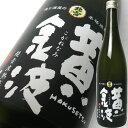 超音波熟成古酒「黄金波」(こがねなみ)720ml 25度北雪酒造【お取り寄せ】【本格焼酎/米焼酎/新潟】