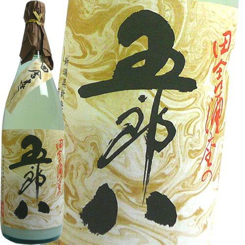 にごり酒 五郎八 1.8L菊水酒造 秋冬限定濃厚甘口にごり酒【あす楽対応】