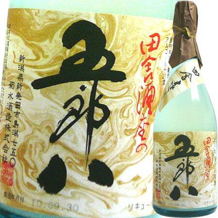 にごり酒 五郎八 720ml 菊水酒造秋冬限定 濃厚甘口にごり酒【あす楽対応】