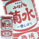 熟成ふなぐち菊水 一番しぼり 200ml缶×30本【RCP】【02P20Dec13】