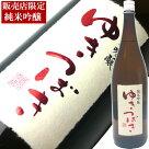 限定「ゆきつばき」純米吟醸酒1.8L雪椿酒造日本酒純米吟醸酒新潟[6本まとめ買いで送料無料]