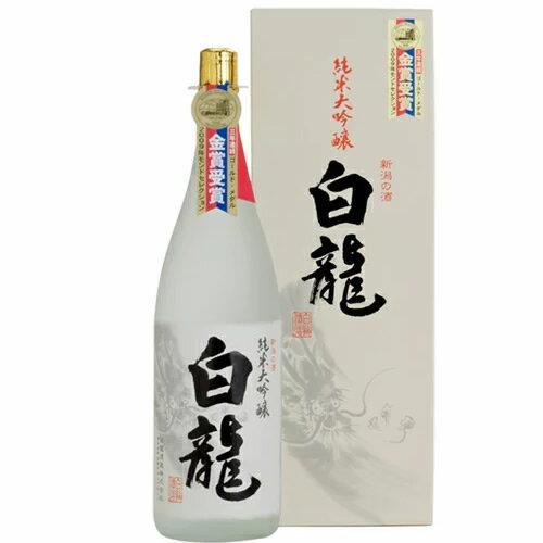 白龍 純米大吟醸 1.8L 白龍酒造 日本酒 お歳暮 御歳暮 プレゼント 純米大吟醸