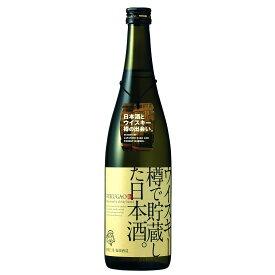 父の日ギフト ウィスキー樽で貯蔵した日本酒。720ml 福顔酒造 日本酒 お酒 ギフト プレゼント 贈答 贈り物 おすすめ 新潟 日本酒 ウィスキー ウイスキー 坂上・橋下のニッポンの酒で大絶賛