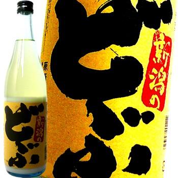 新潟のどぶ 720ml にごり酒 原酒造にごりたっぷりガツンとくる濃厚辛口にごり酒日本酒 辛口 にごり酒 秋冬限定