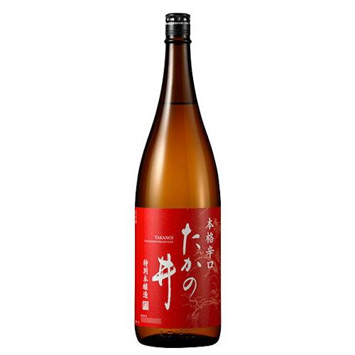 たかの井 特別本醸造 1800ml 高の井酒造