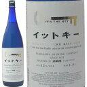 [蔵元直送]イットキー(It's the key)純米吟醸酒1.8L玉川酒造 日本酒純米吟醸 甘口 ワイングラスで美味しい日本酒ア…