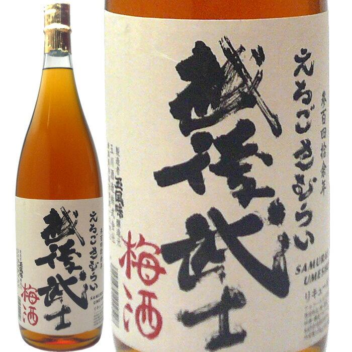 越後武士(さむらい)梅酒 南高梅1.8L玉川酒造 梅酒 日本酒
