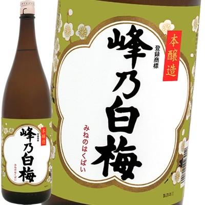 峰乃白梅 本醸造 1.8L 峰乃白梅酒造