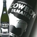 [蔵元直送]COWBOY YAMAHAI Tender(カウボーイヤマハイテンダー)山廃純米吟醸酒720ml 塩川酒造 日本酒 ドライ 辛口…