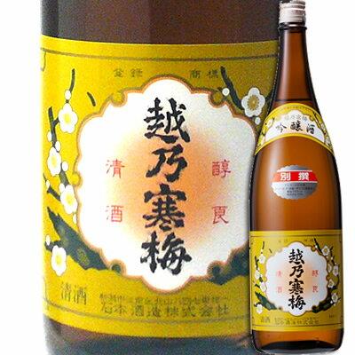 日本酒 越乃寒梅 別撰吟醸酒 1800ml石本酒造 日本酒 辛口 ギフト 新潟 越乃寒梅