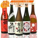 新潟日本酒「ひやおろし」セット720ml×6本(北雪、越路吹雪、白龍、妙高山、大洋盛、お福正宗)日本酒ひやおろし秋のお酒飲み比べセット敬老の日ギフト