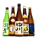 日本酒 飲み比べセット 越乃寒梅&八海山入り第45弾ミニ 720ml×5本セット(越乃寒梅 八海山など 各4合瓶) 新潟 の有名 辛口 日本酒は お祝いやギフトにも人気です 熱燗から冷酒まで美味しい越後 地酒セット