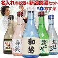 【父の日】お酒好きの父へのギフトに!特別感がある名入り日本酒のオススメは?