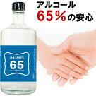アルコール77越後SPIRITSアルコール度数77%の酒べたつかない原材料はアルコールと香料のみコロナに備えるお守りとして詰め替えてお使いください消毒や除菌目的で製造された商品ではございません