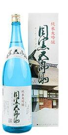 父の日ギフト 【産地直送】玉風味 目黒五郎助 1800ml 純米大吟醸 玉川酒造